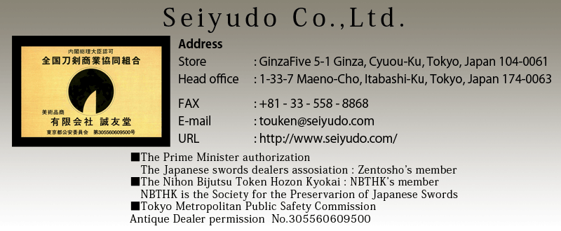 Seiyudo Co.,Ltd.