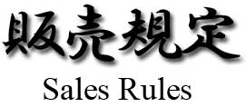 Sales Rules